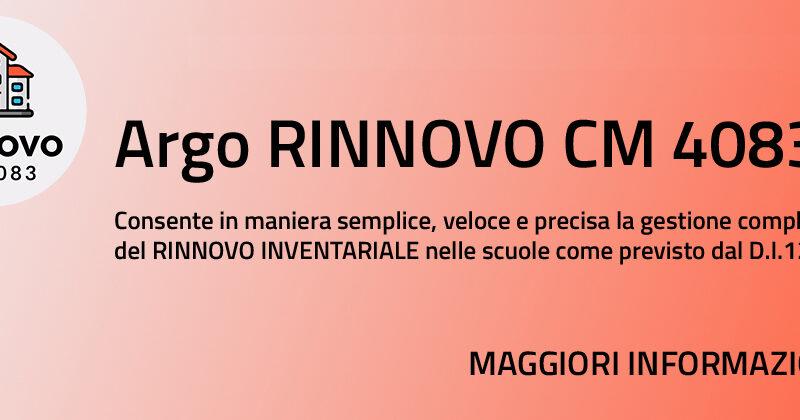 ARGO RINNOVO CM 4083